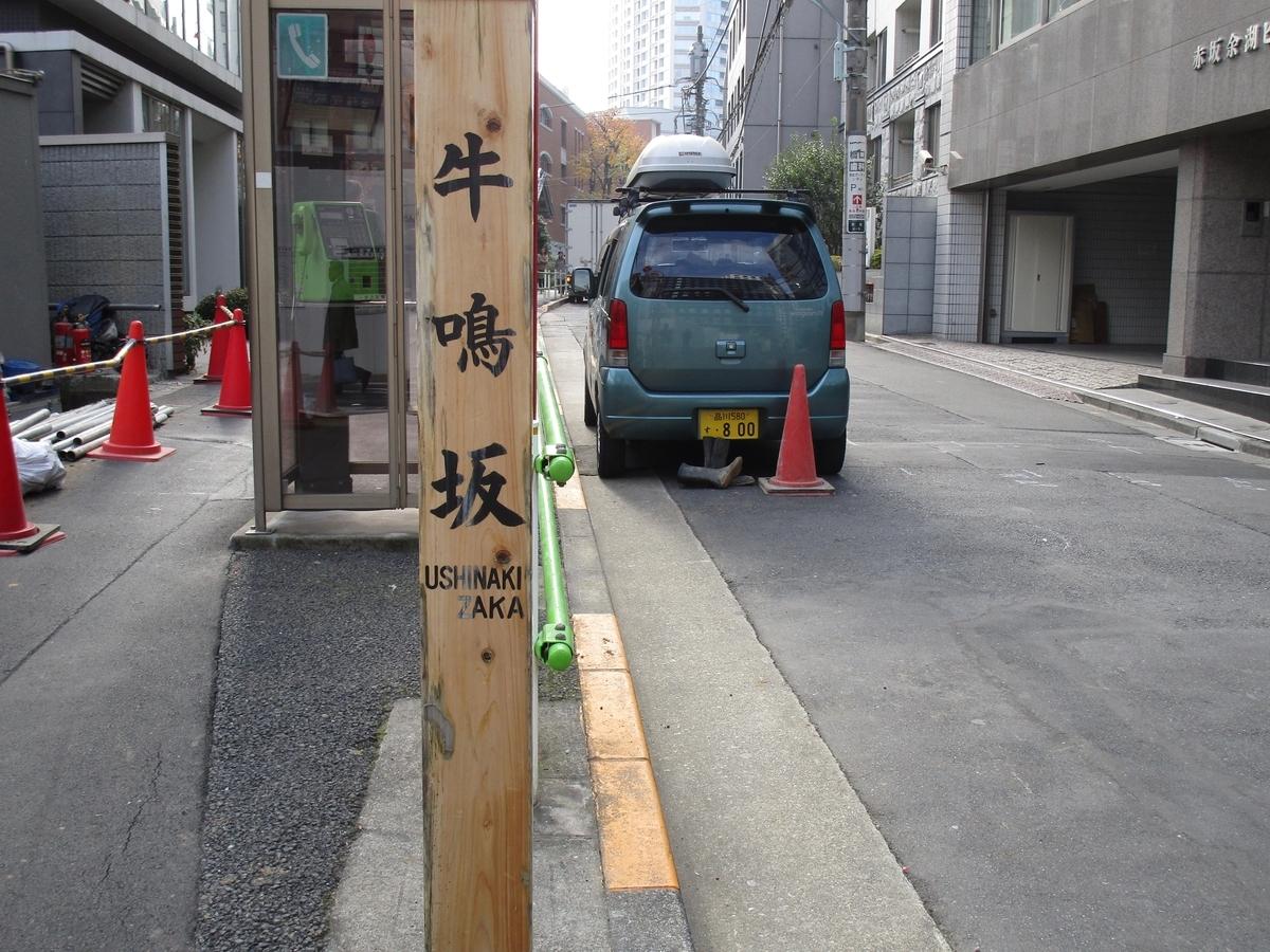 f:id:hideki-sansho:20200112141800j:plain