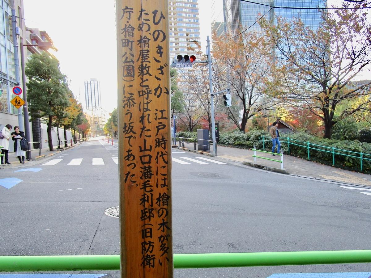 f:id:hideki-sansho:20200112142258j:plain