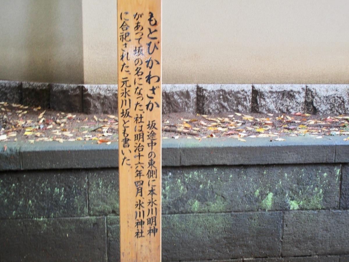 f:id:hideki-sansho:20200112142656j:plain