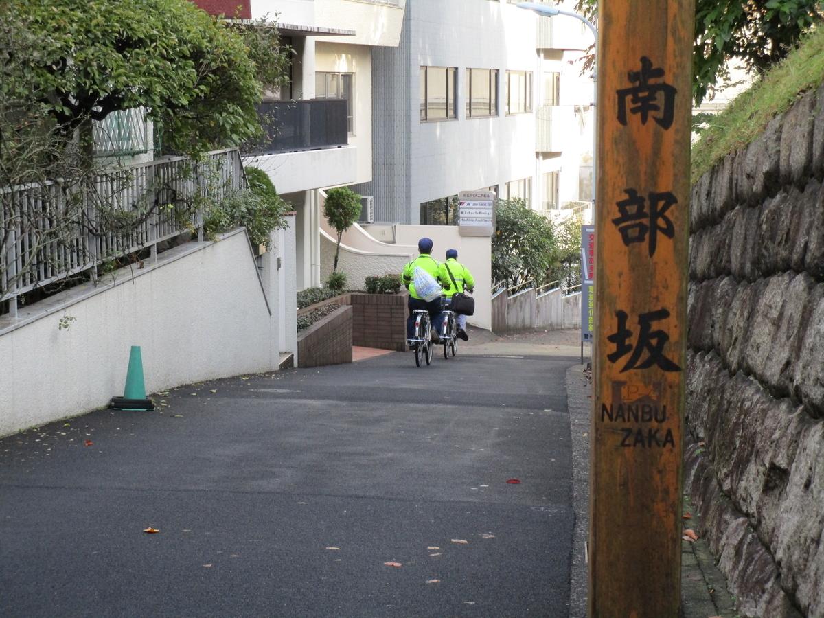 f:id:hideki-sansho:20200112145721j:plain