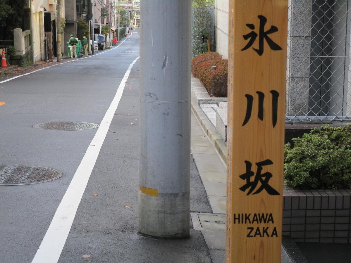 f:id:hideki-sansho:20200112150021j:plain