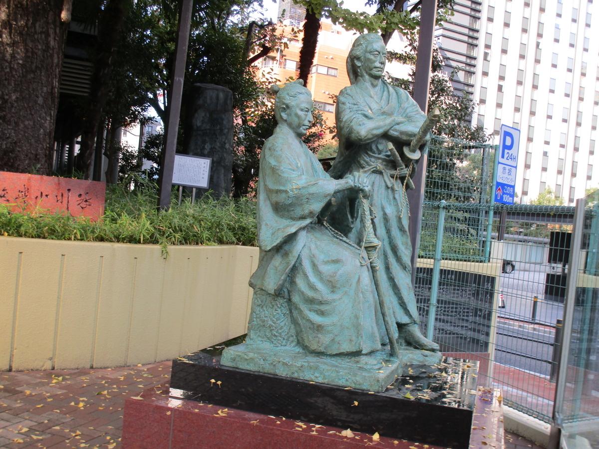 f:id:hideki-sansho:20200112153253j:plain