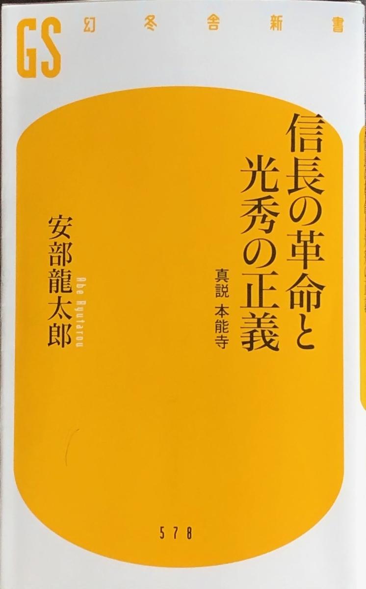 f:id:hideki-sansho:20200205152434j:plain