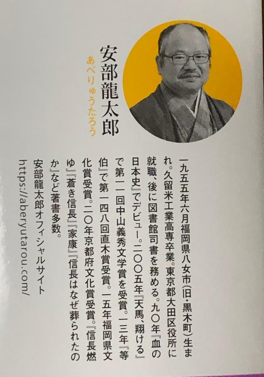 f:id:hideki-sansho:20200205161818j:plain