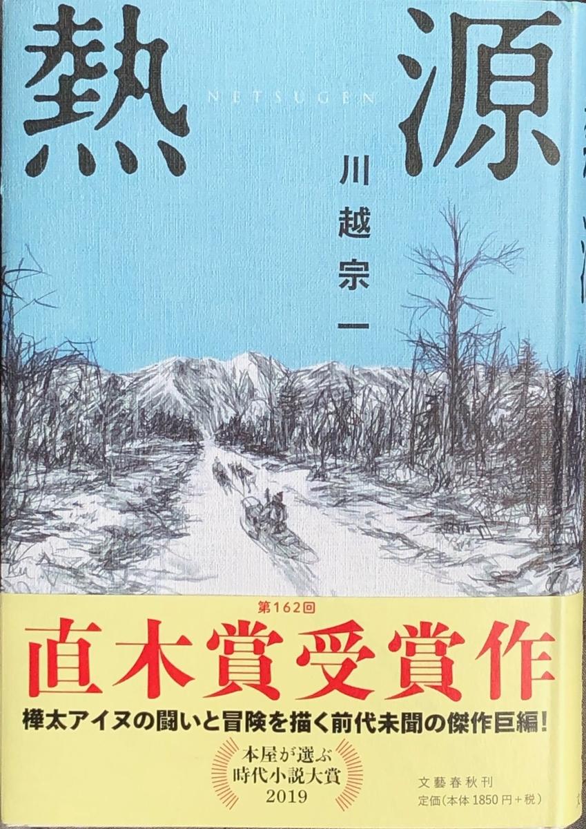 f:id:hideki-sansho:20200220150438j:plain