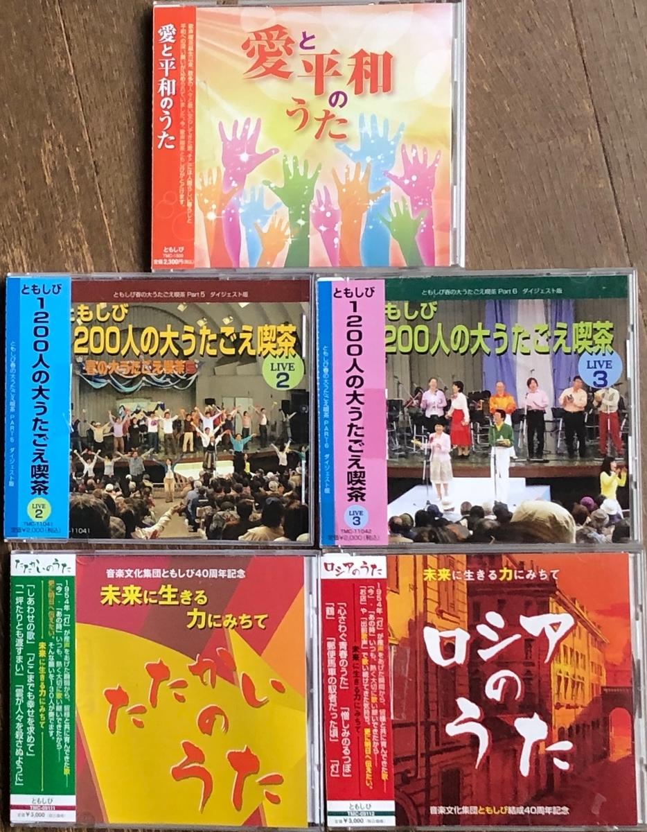 f:id:hideki-sansho:20200308152050j:plain