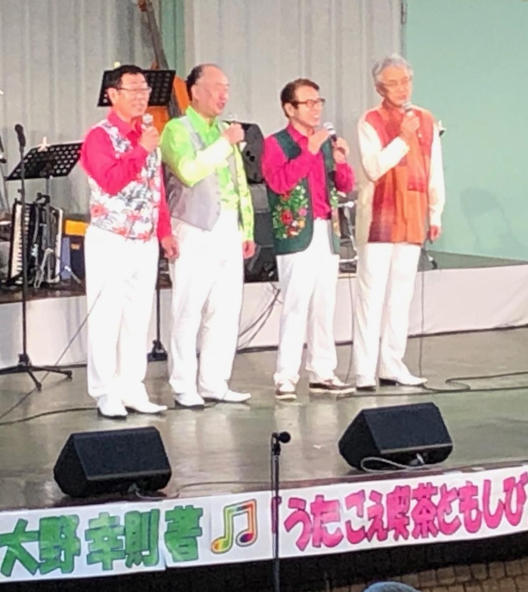 f:id:hideki-sansho:20200403145036j:plain
