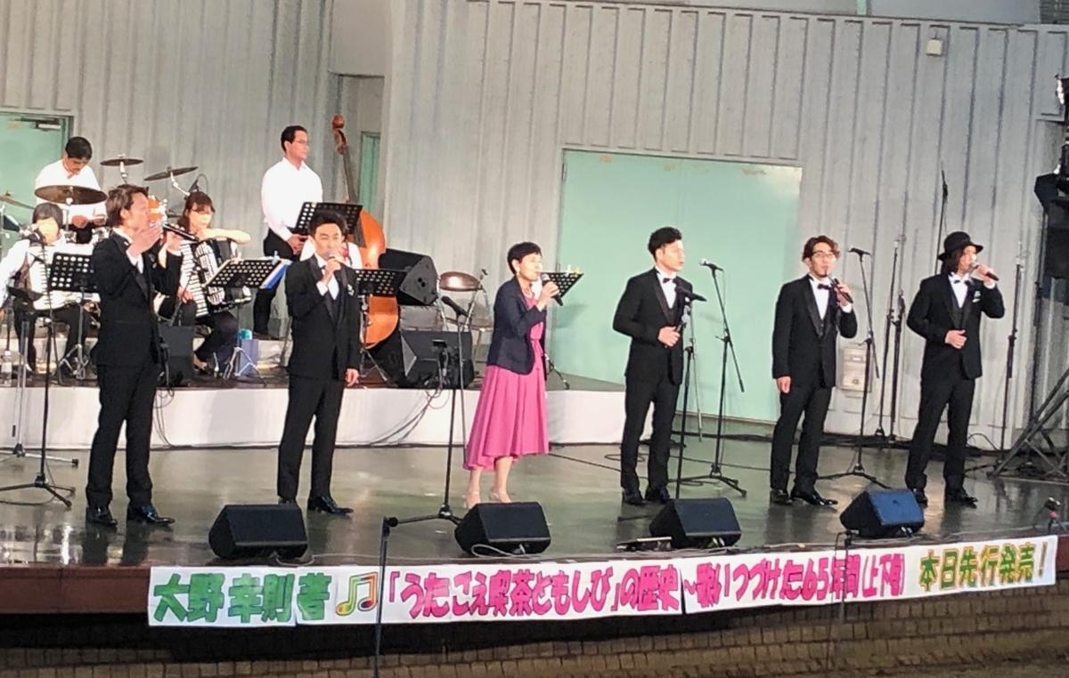 f:id:hideki-sansho:20200403150640j:plain