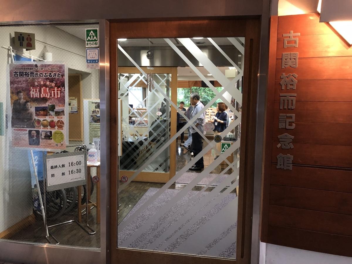 f:id:hideki-sansho:20200405095240j:plain