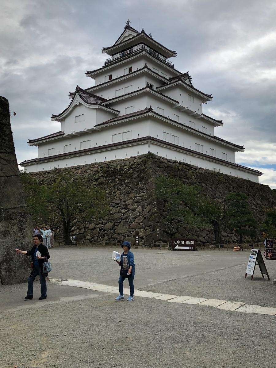 f:id:hideki-sansho:20200405100810j:plain