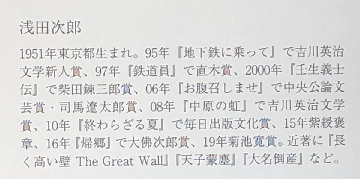 f:id:hideki-sansho:20200408103341j:plain