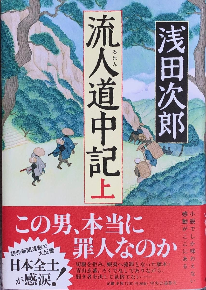 f:id:hideki-sansho:20200408103501j:plain