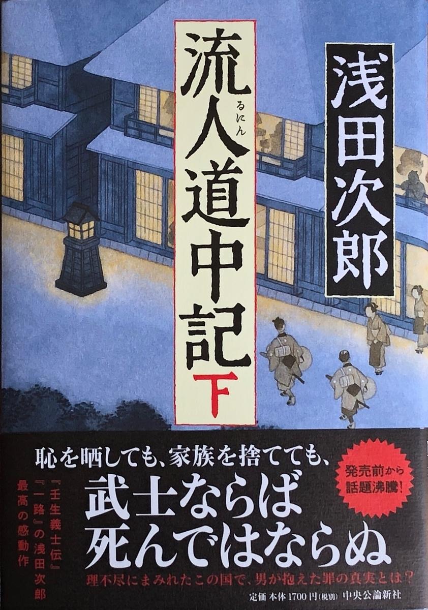 f:id:hideki-sansho:20200408103619j:plain