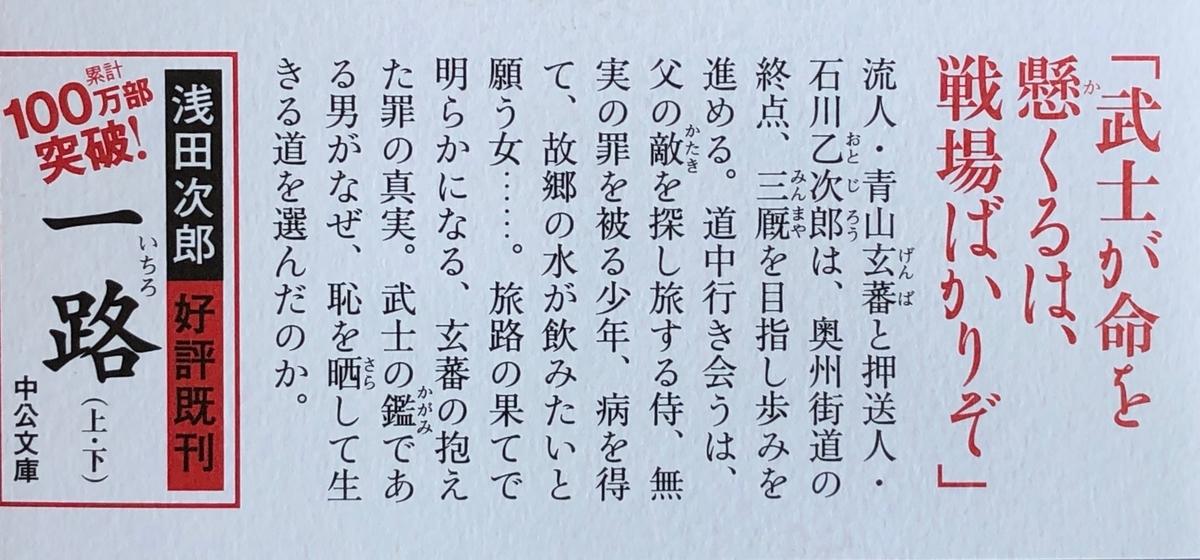 f:id:hideki-sansho:20200408103708j:plain