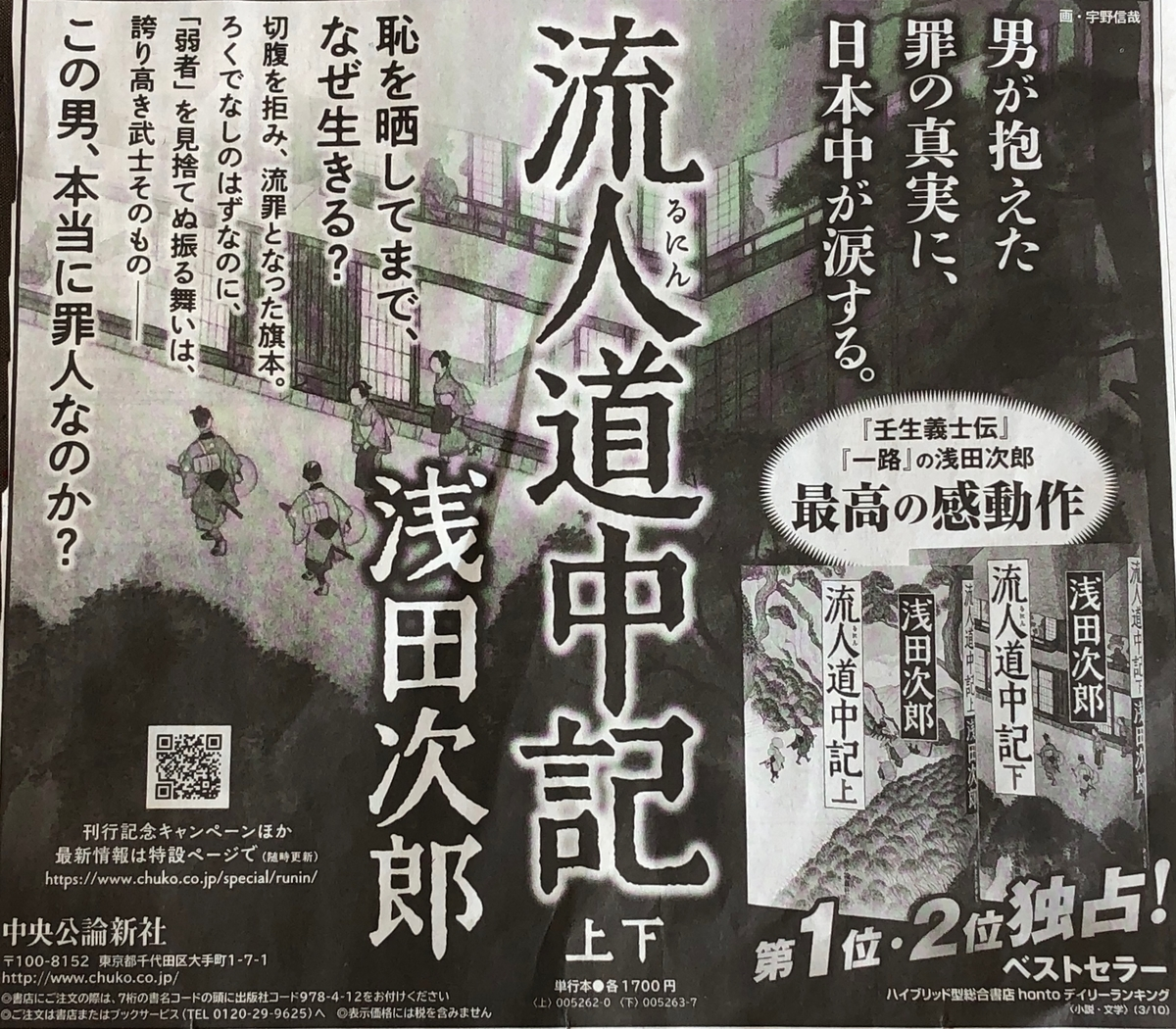 f:id:hideki-sansho:20200408103829j:plain