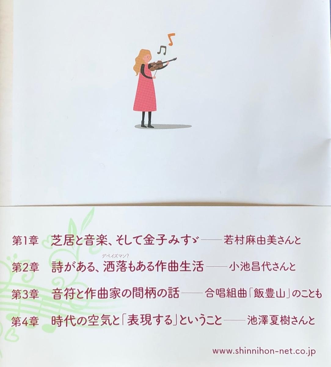 f:id:hideki-sansho:20200411152627j:plain