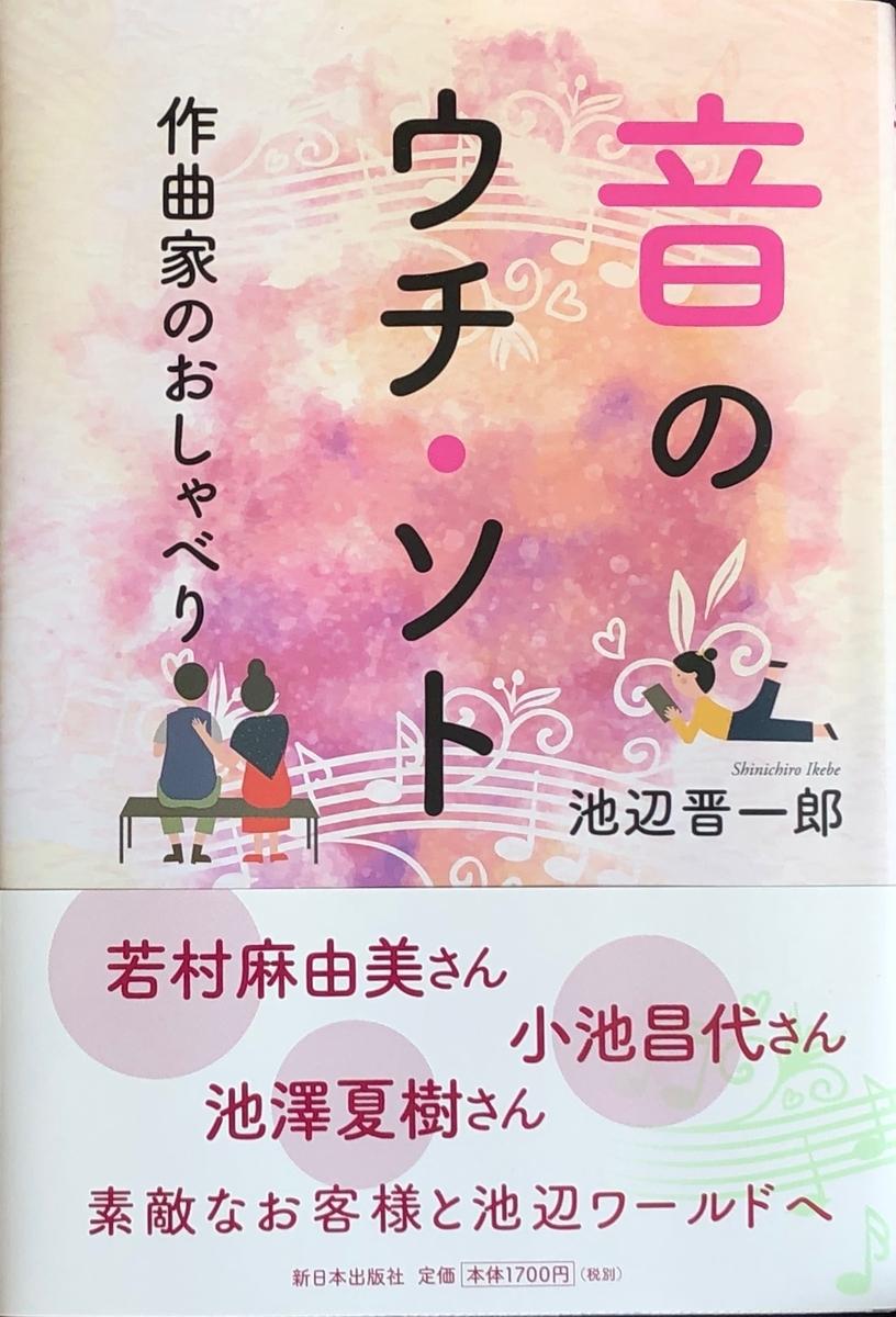 f:id:hideki-sansho:20200411152946j:plain