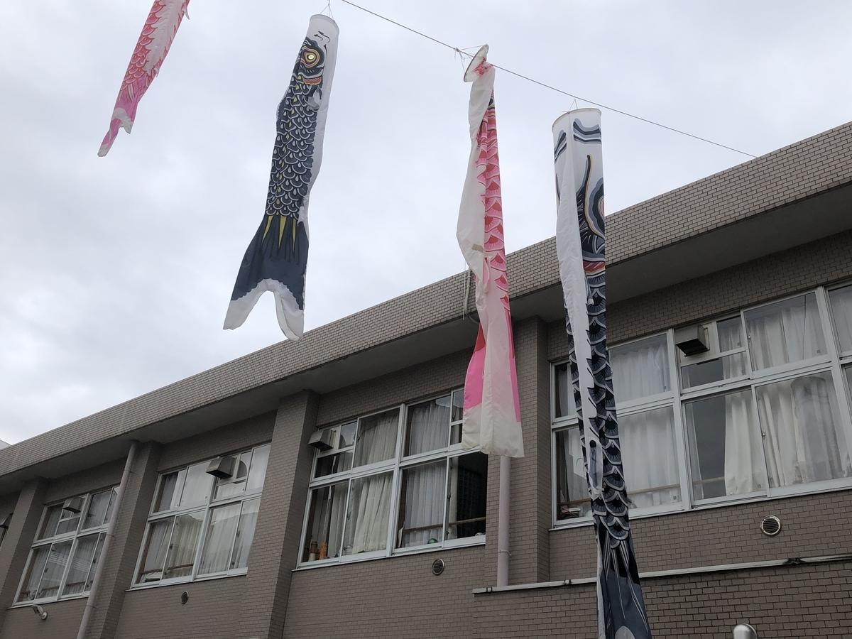f:id:hideki-sansho:20200418195816j:plain