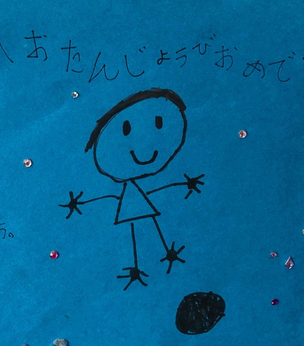 f:id:hideki-sansho:20200421114338j:plain
