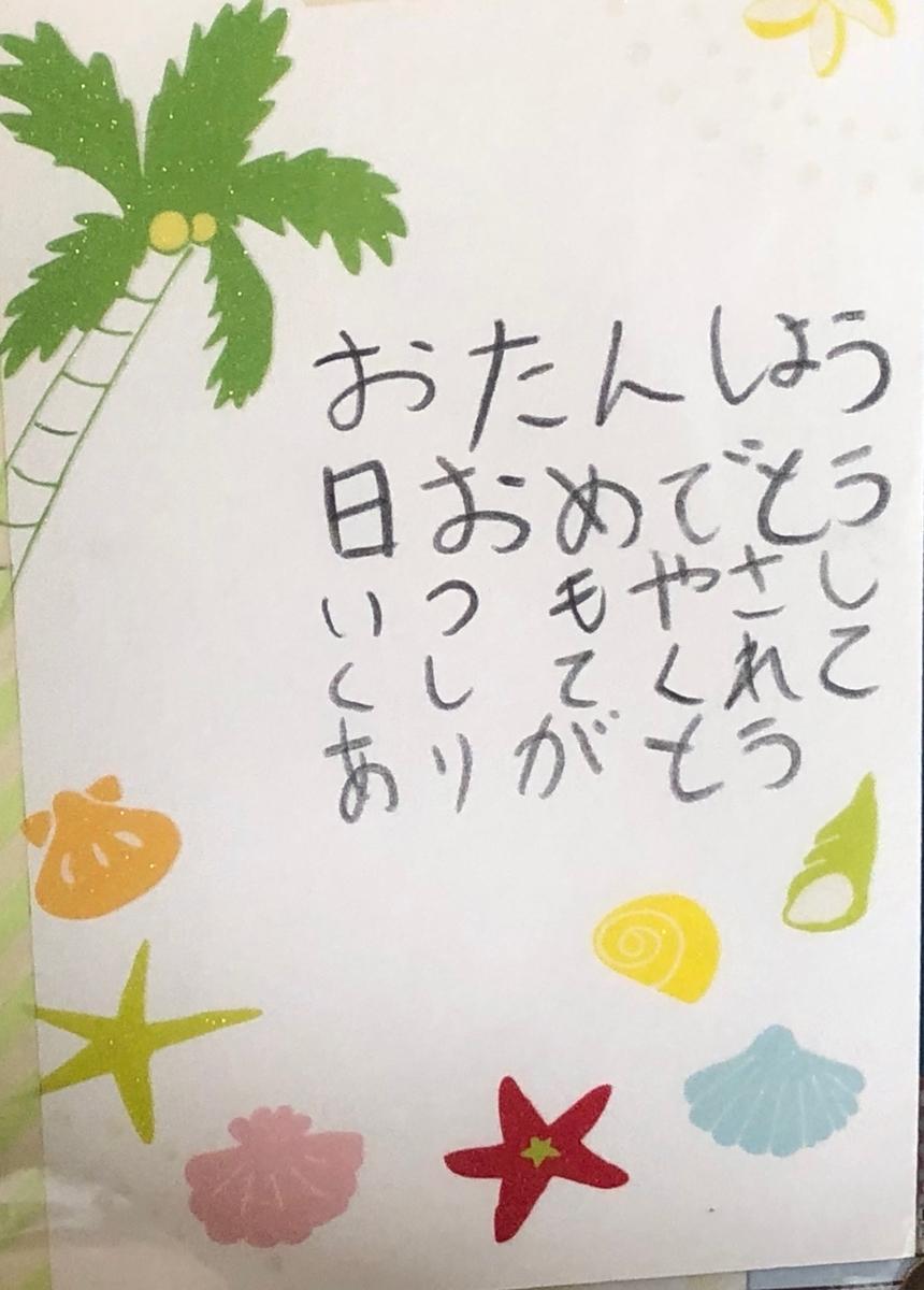 f:id:hideki-sansho:20200421114346j:plain