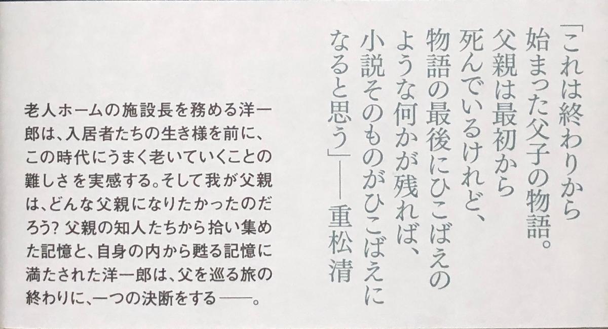f:id:hideki-sansho:20200422170944j:plain