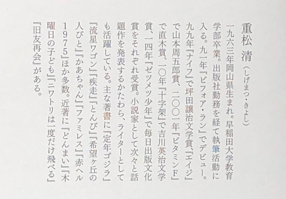 f:id:hideki-sansho:20200423095407j:plain