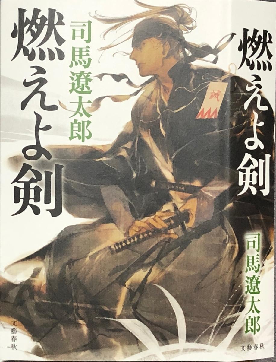 f:id:hideki-sansho:20200428140439j:plain