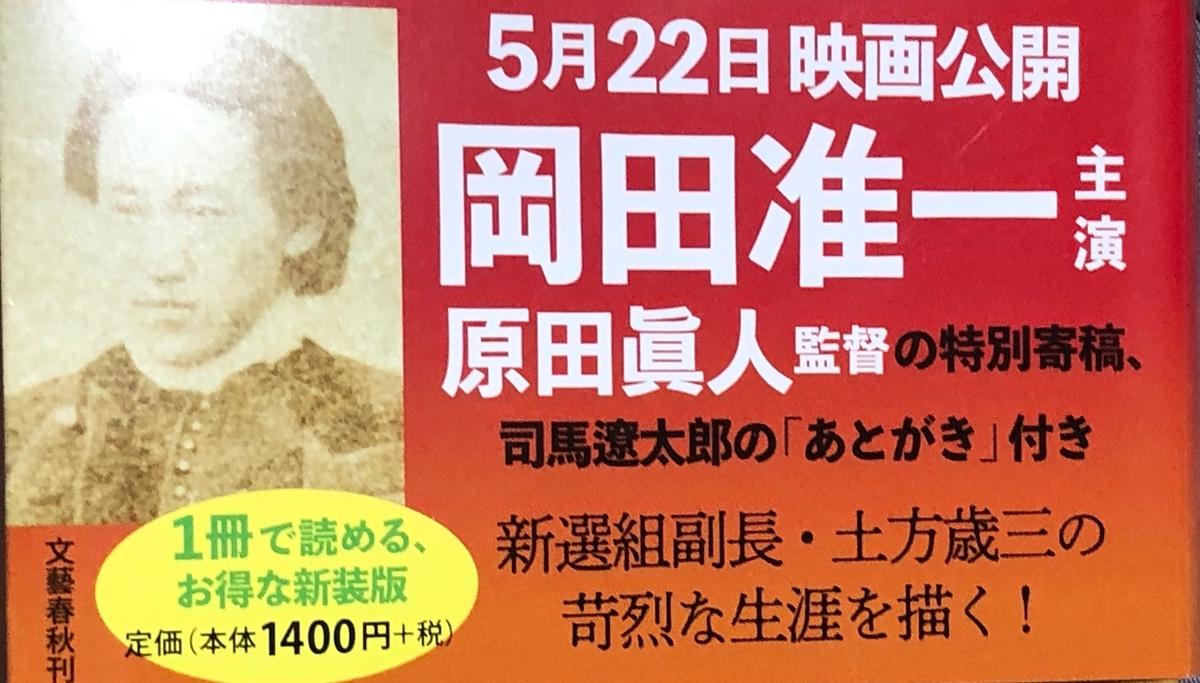 f:id:hideki-sansho:20200428140721j:plain