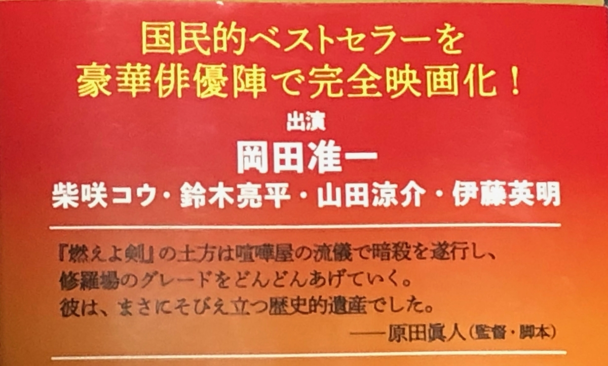 f:id:hideki-sansho:20200428140806j:plain