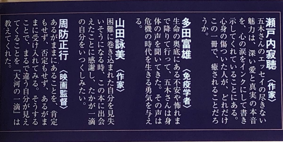 f:id:hideki-sansho:20200501083108j:plain