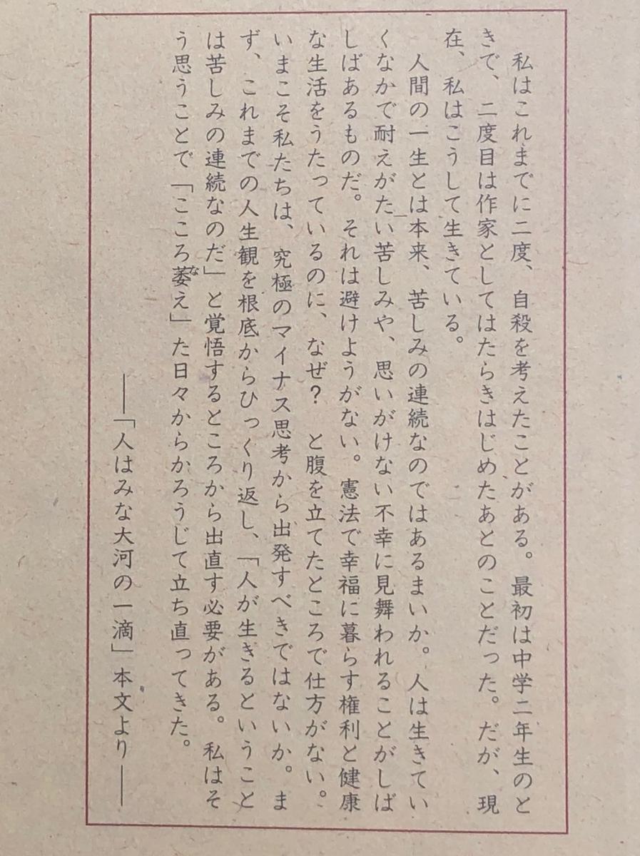 f:id:hideki-sansho:20200501085550j:plain