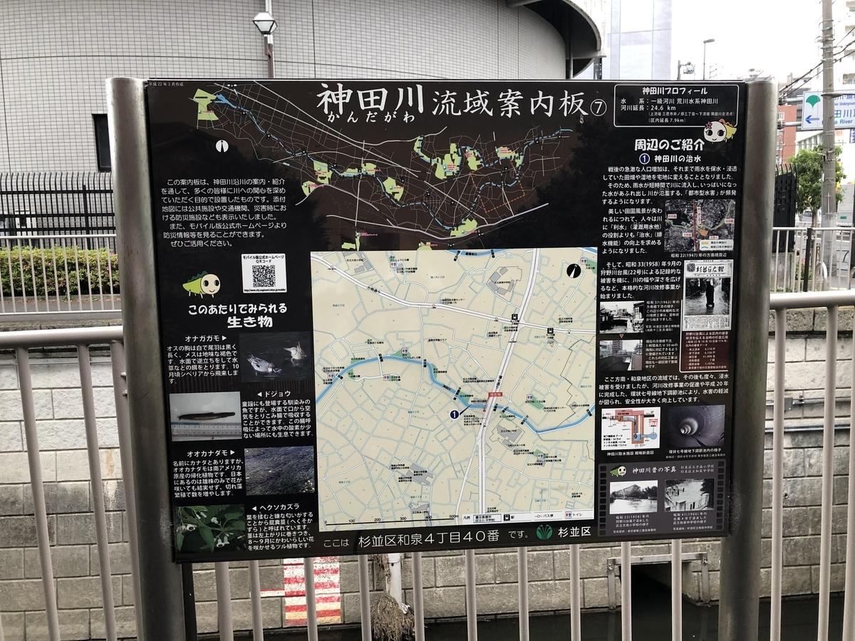 f:id:hideki-sansho:20200512115314j:plain
