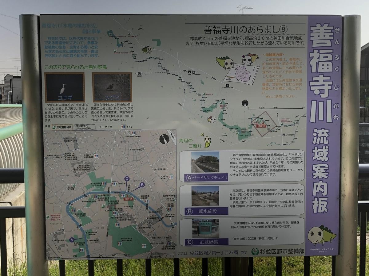 f:id:hideki-sansho:20200513124743j:plain