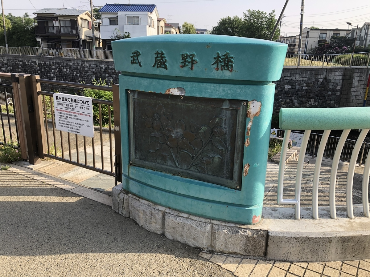 f:id:hideki-sansho:20200513124757j:plain