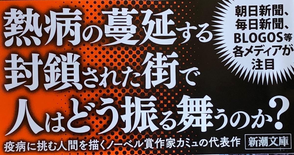 f:id:hideki-sansho:20200515153204j:plain