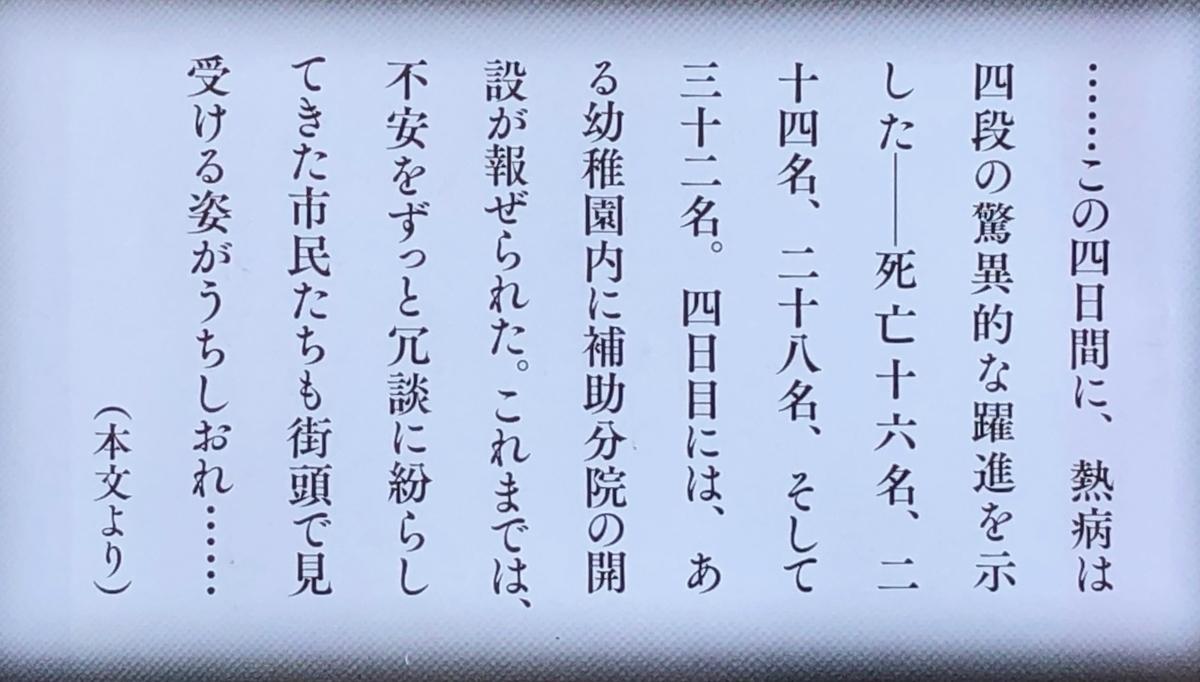 f:id:hideki-sansho:20200515153250j:plain