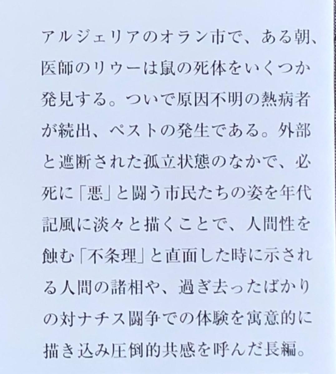 f:id:hideki-sansho:20200515154600j:plain