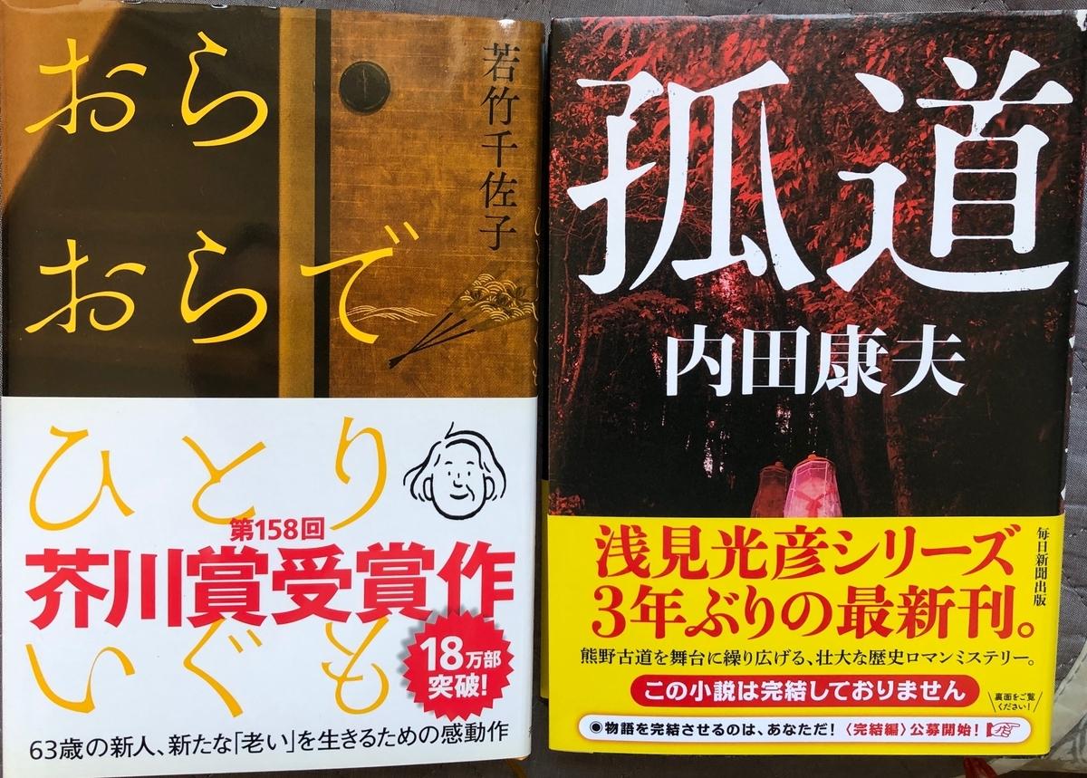 f:id:hideki-sansho:20200518092905j:plain