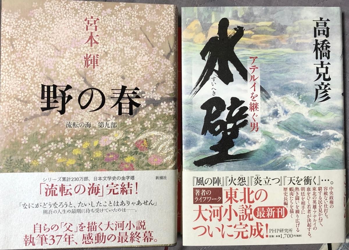 f:id:hideki-sansho:20200518093733j:plain