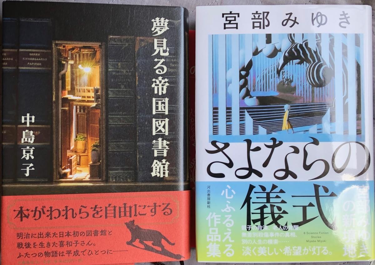 f:id:hideki-sansho:20200518132235j:plain
