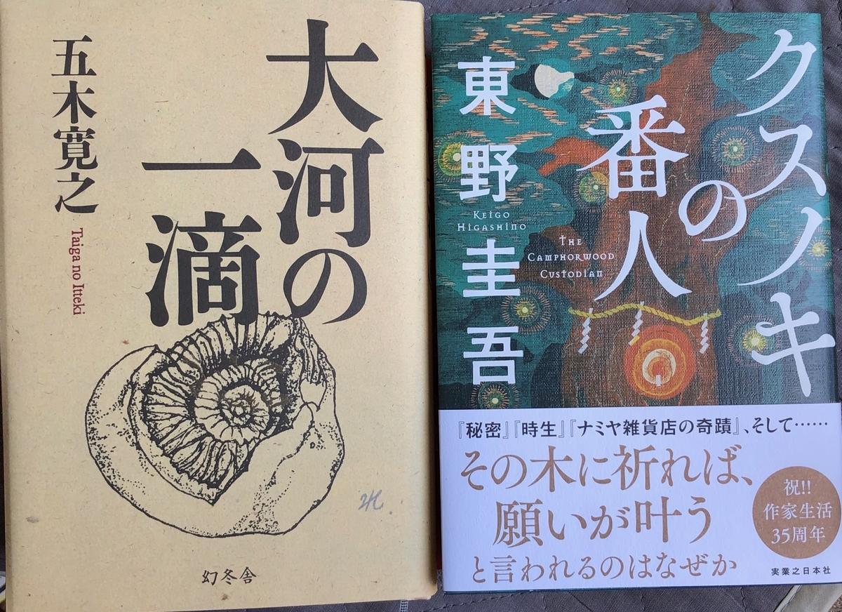 f:id:hideki-sansho:20200518133500j:plain