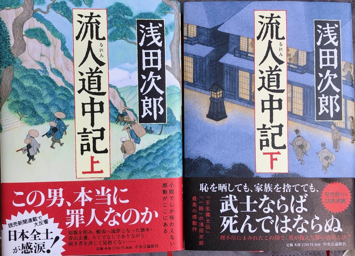 f:id:hideki-sansho:20200518135434j:plain