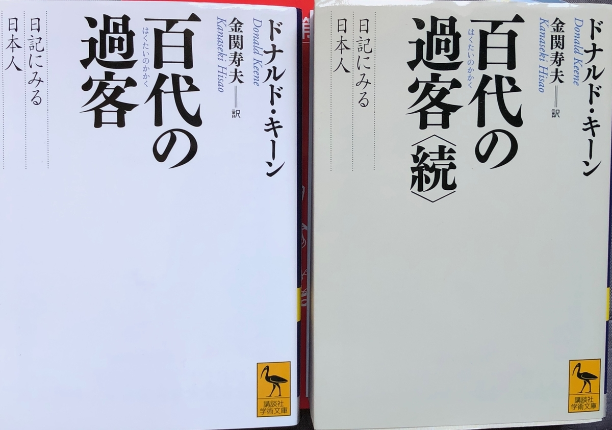 f:id:hideki-sansho:20200518140137j:plain