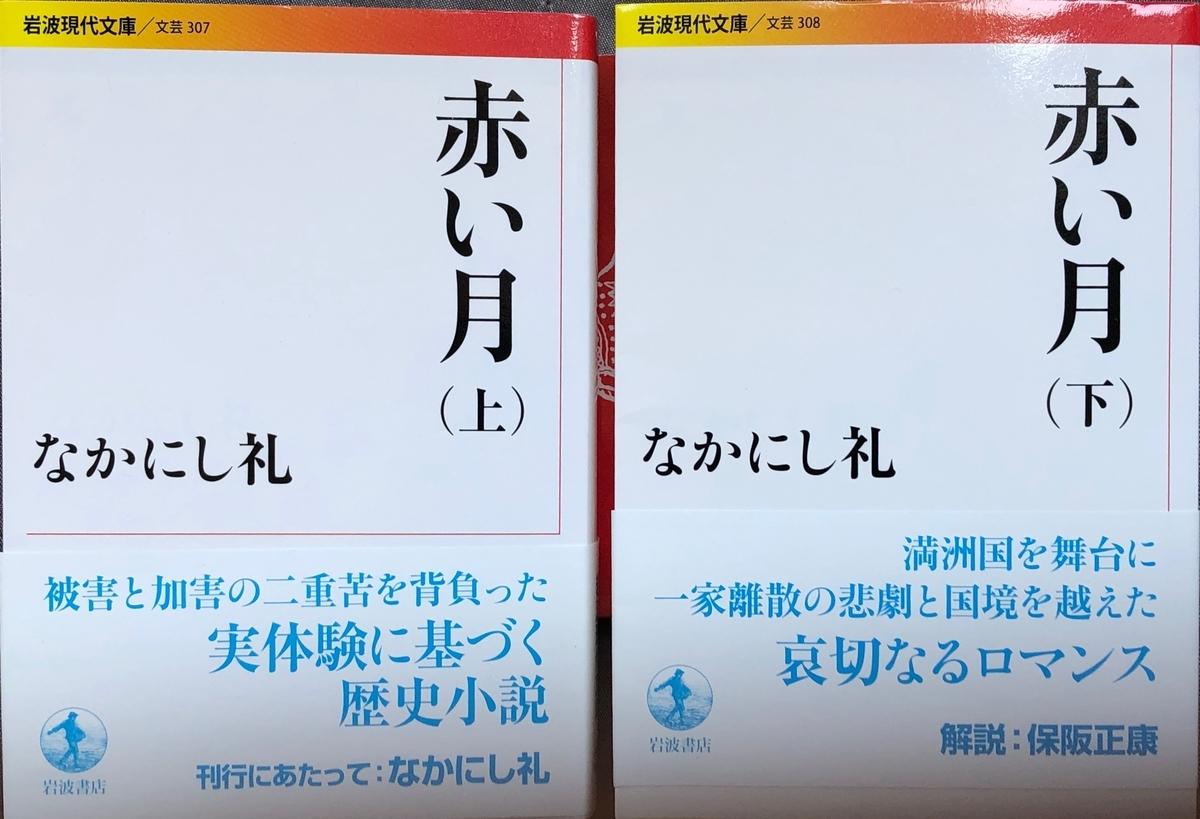 f:id:hideki-sansho:20200518153032j:plain