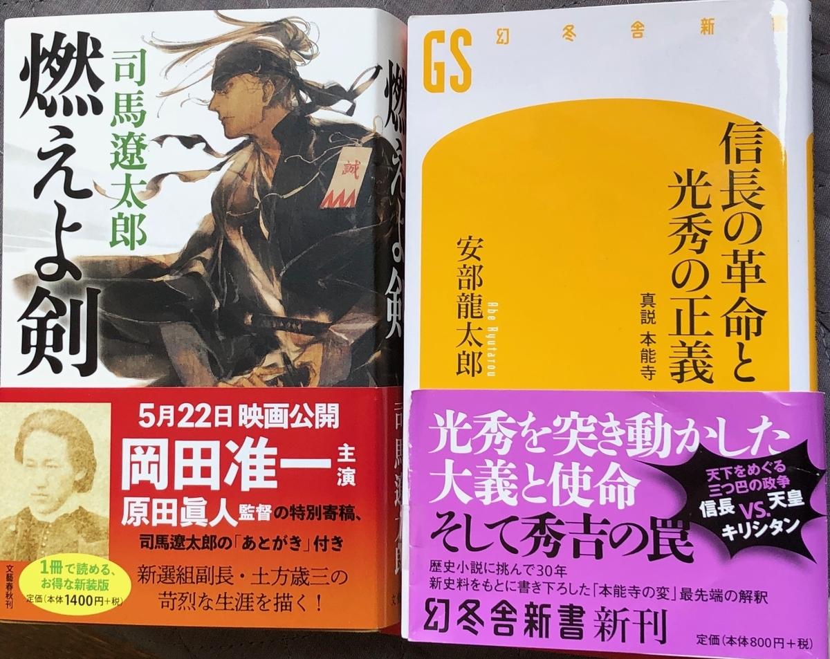 f:id:hideki-sansho:20200518153831j:plain