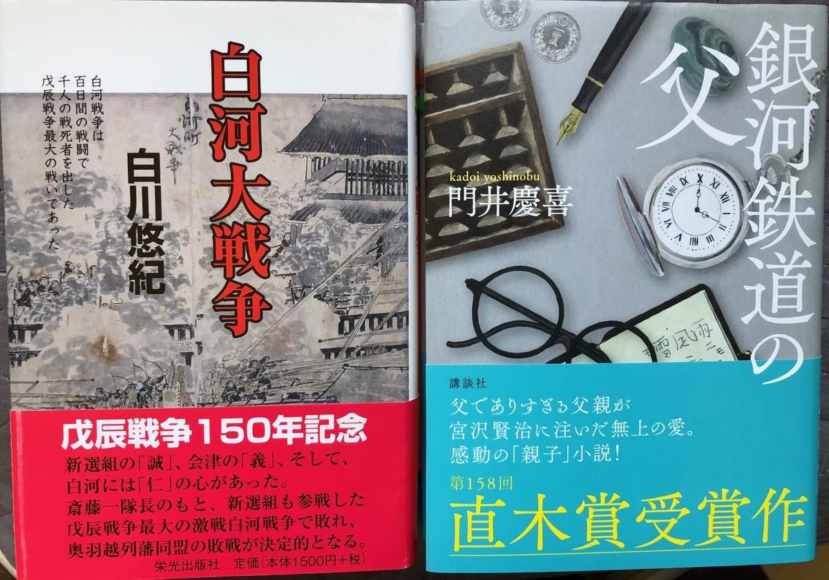 f:id:hideki-sansho:20200518162604j:plain