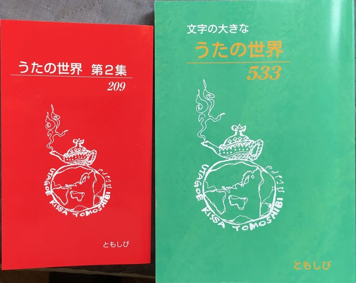 f:id:hideki-sansho:20200518204021j:plain