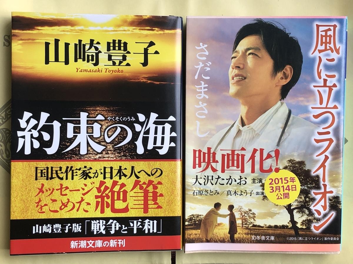 f:id:hideki-sansho:20200519134503j:plain