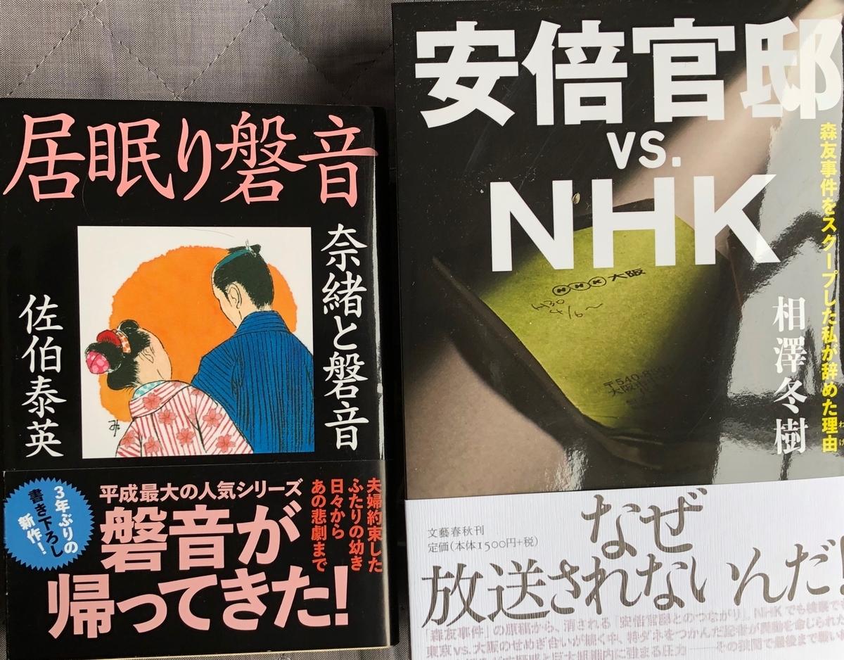 f:id:hideki-sansho:20200520144826j:plain