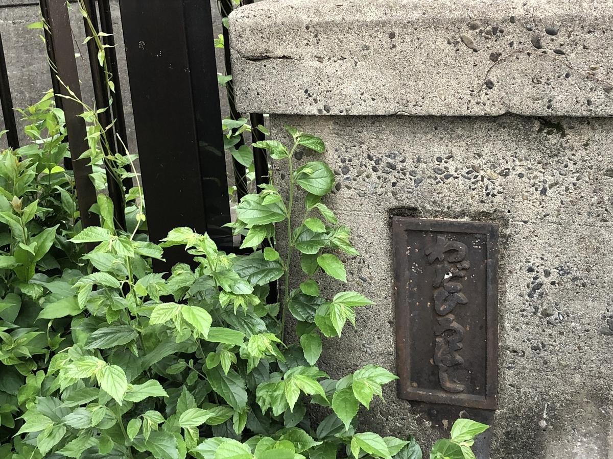f:id:hideki-sansho:20200521114540j:plain
